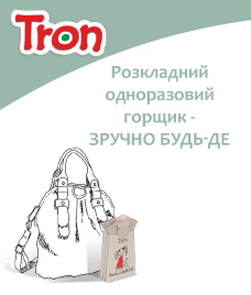 https://kolobok.dp.ua/shop/brand/tron
