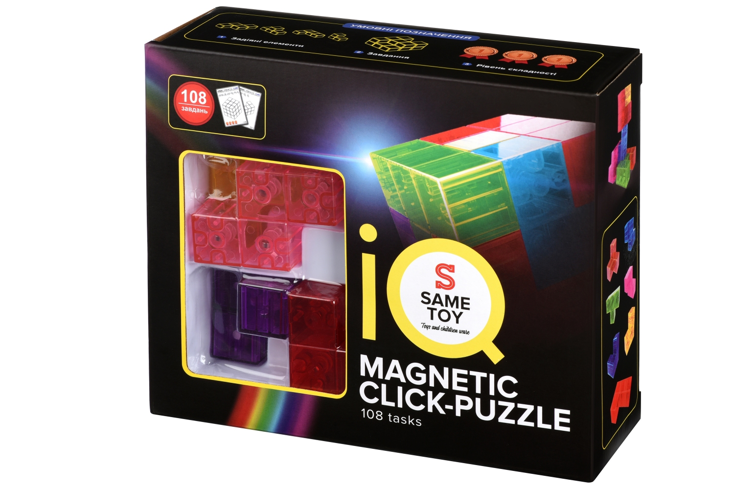 Same Toy IQ Magnetic Click-Puzzle - 27001